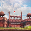 Stock Photo: Red fort in India