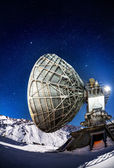 Mountain Observatory at night — Foto de Stock