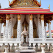 Stock Photo: The Marble Temple - Wat Benchamabophit, Bangkok, Thailand