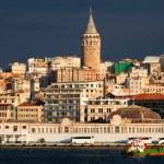 Panoramic view of Istanbul city — Stock Photo