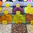 Stock Photo: Spices on display on sale at market
