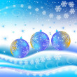 Stock Vector: Christmas balls on snowbank