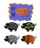Cinco javalis com um padrão combinado — Vetorial Stock