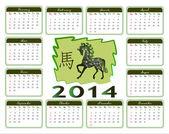 Tonos verdes calendario 2014 — Vector de stock