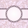 Purple frame on a vintage pink background — Stock Vector