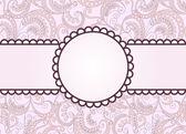 复古粉色背景上的紫色帧 — 图库矢量图片