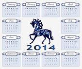 Calendar 2014 blue horse — Stock Vector