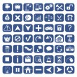 49 icons for web design — Stock Vector