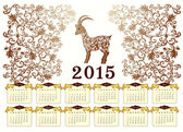 Calendar for 2015 with a goat in vintage style — Stock Vector