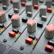 Sound mixer console — Stock Photo #12234561