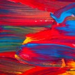Abstract art backgrounds. Hand-painted background. SELF MADE — Stock Photo #22858986