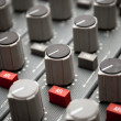 Foto de Stock  : Sound mixer console