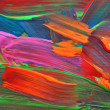 Abstract art backgrounds. Hand-painted background. SELF MADE. — Stock Photo #24531537