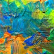 Stock Photo: Abstract art background. Hand-painted background