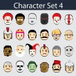 Royalty-Free Stock Vector Image: Character Icon Set 4