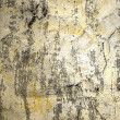 Foto Stock: Beige grunge background