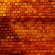 Uneven surface of the brick wall — Stock Photo