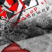 Fuente rojo y blanco brillante en un gráfico de fondo gris de la cuadrícula — Foto de Stock
