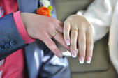 Couple's hands — Stock Photo