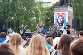 Rock concert in the town square on summer — Stock Photo