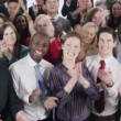 Multi-ethnic group of business people — Stock Video #45489507