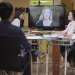 Young professional business team in a meeting via video call — Stock Video #45617347