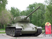 T34 tank museum exhibit — Stock Photo