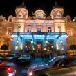 Monte Carlo Casino in Monaco — Stock Photo #25781005