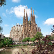 Sagrada Familia Temple in Barcelona — Stock Photo