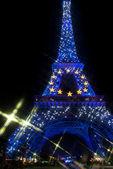 PARIS - SEPTEMBER 22: France held presidency of Europena Union i — Stock Photo