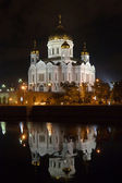 Moscow: Christ the Savior Cathedral in Christmas illumination — Stockfoto