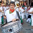 PAMPLONA, SPAIN - JULY 8: Orchestra on street at festival San Fe — Stock Photo