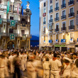 PAMPLONA, SPAIN - JULY 10: People at Plaza Consistorial at San F — Stock Photo