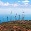 Stock Photo: Tarifwind mills with blue sky