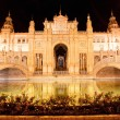 Spanish Square (Plaza de Espana) in Sevilla at night, Spain — Stock Photo