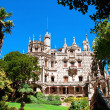 Regaleira Estate (Regaleira Estate) in Sintra, Portugal — Stock Photo