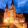 Basilica of Santa Maria, Covadonga, Asturias, Spain — Stock Photo