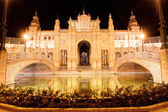 Spanish Square (Plaza de Espana) in Sevilla at night, Spain — Stok fotoğraf