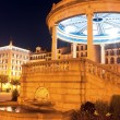 Stock Photo: Gazebo on Square Castillo Pamplona, Navarra, Spain