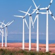 Stock Photo: Windmills for electric power production
