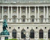 Museum of Vienna — Stock Photo