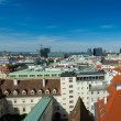 Panorama of Vienna — Stock Photo #12993975