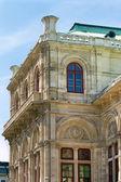 Architettura di vienna — Foto Stock