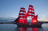 Scarlet sails — Stock Photo