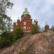 Stock Photo: Uspensky cathedral in Helsinki, Finland.