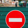 A traffic sign - Stock Photo
