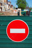 A traffic sign — Stock Photo