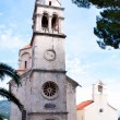 Serb Orthodox Savina monastery near the city Herceg Novi - Stock Photo