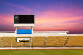 Stadium with scoreboard — Stock Photo