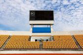 Stadium with scoreboard — Stock Photo